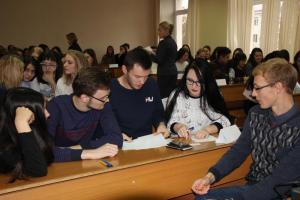 Неделя экономической науки УГНТУ