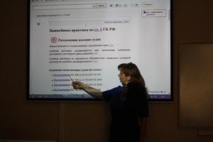 Судебная практика для преподавателей юридических специальностей ВУЗов Уфы