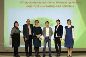 Компания «Респект» участник  научно-практической конференции