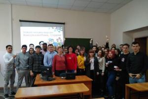 Новая онлайн-версия КонсультантПлюс: Студент для студентов БГАУ