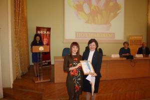 Названы победители пятого открытого конкурса «Кадровик-профессионал 2015»