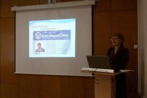Партнерские связи Компании права «Респект» и вузов Башкортостана продолжаются