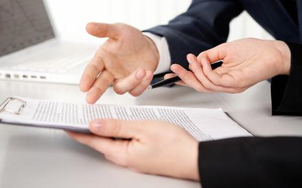Приказ о переходе на эффективный контракт образец